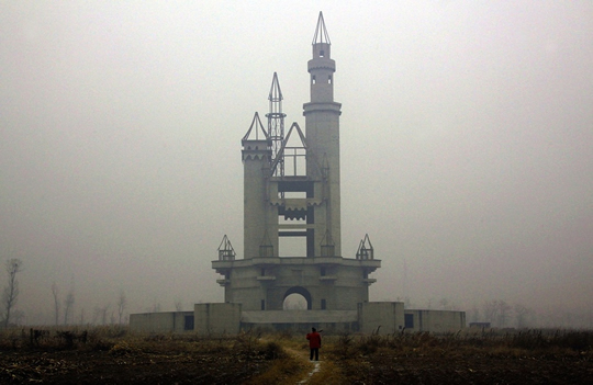 Parque de diversões em Pequim, China